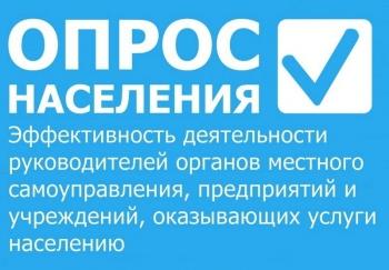 Уважаемые жители Динского сельского поселения!
